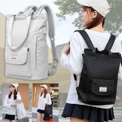 [時時樂限定]日韓風休閒旅行大容量雙肩背包(贈貝蕾帽隨機色)
