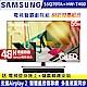 SAMSUNG三星 55吋 4K QLED量子連網液晶電視 QA55Q70TAWXZW+三星藍牙聲霸HW-T400/ZW product thumbnail 1
