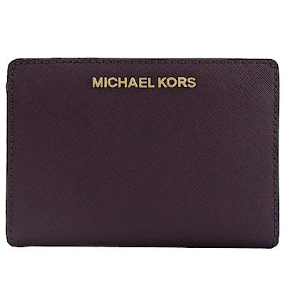 MICHAEL KORS JET SET對開扣式零錢短夾(深紫)