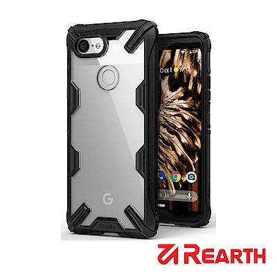 Rearth Google Pixel 3 (Fusion X) 高質感保護殼