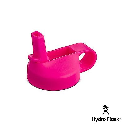 美國Hydro Flask 吸管型寬口瓶蓋 火鶴粉