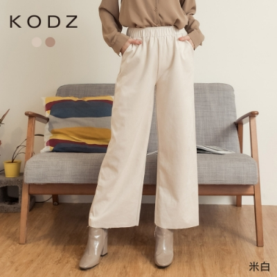 東京著衣-KODZ 百搭率性剪邊絨布質感鬆緊腰寬褲-M.L(共二色)