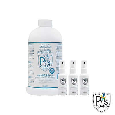 P s GUARD 抗菌液 日常補充組