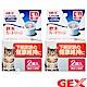 GEX 日本 濾水神器 專用 軟水濾芯 貓用(2入) X 2盒 product thumbnail 1