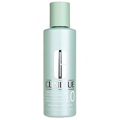 *CLINIQUE倩碧 三步驟溫和潔膚水保濕型400ML#1.0號