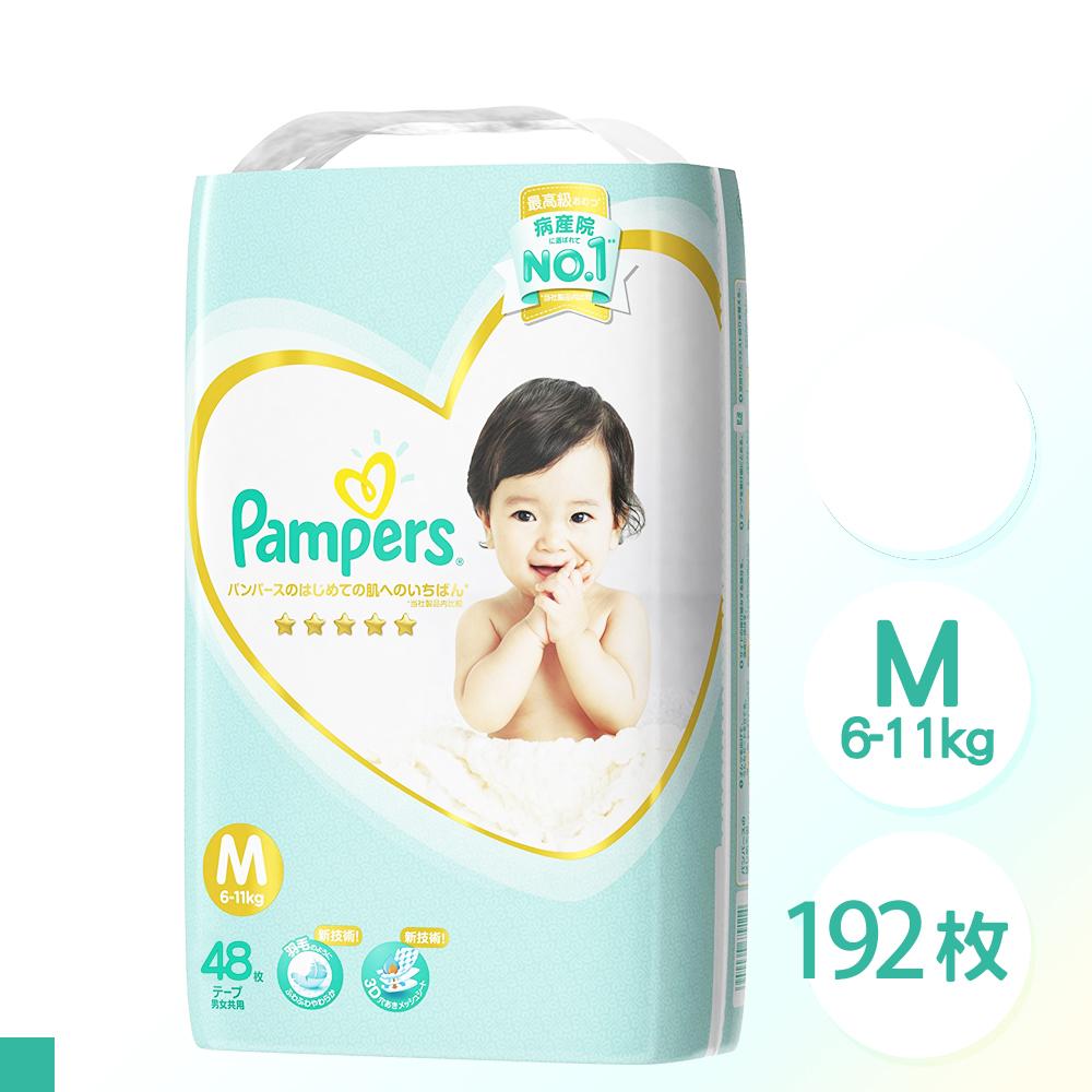 日本 Pampers 境內版 黏貼型  尿布 紙尿褲  M 48片 x 4包