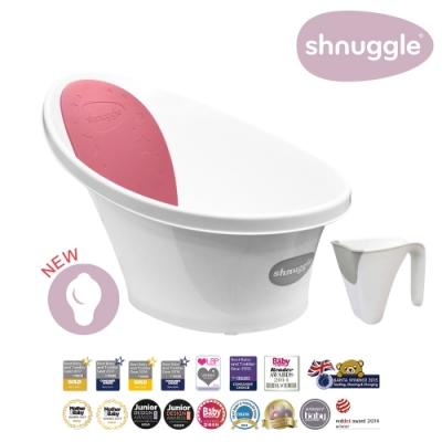 【英國Shnuggle】月亮澡盆-星空粉(嬰兒浴盆)+小小水瓢