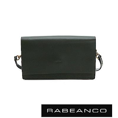RABEANCO 迷時尚系列多夾層小方包 暗雲衫綠