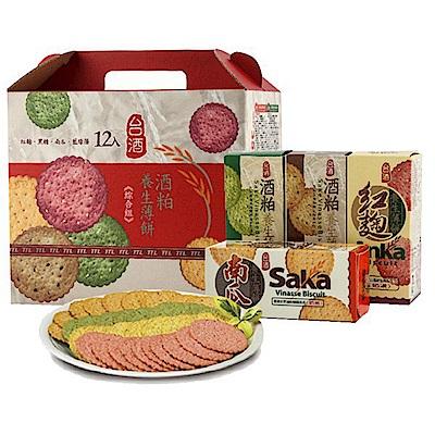台酒TTL 台酒酒粕養生薄餅-綜合新口味-奶素(12盒/箱)
