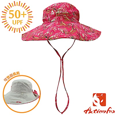 挪威 ACTIONFOX 女新款 抗UV透氣雙面遮陽帽UPF50+_夾花玫紅