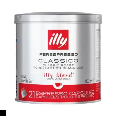 義大利illy 中烘焙-咖啡膠囊21入(香純濃厚)