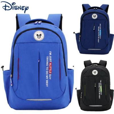 【優貝選】迪士尼素面米奇輕量小學生書包後背包3-6年級適用