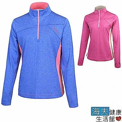海夫 MEGA COOHT 日本 女款 輕刷毛 長袖衫(HT-F102)