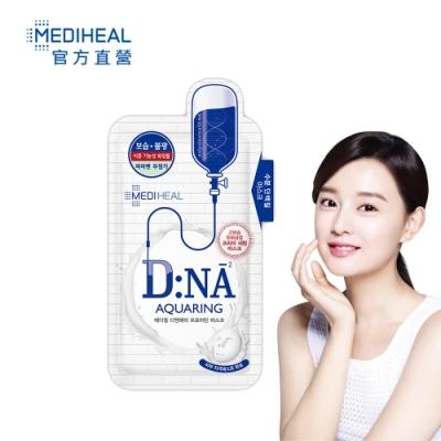 (即期品)MEDIHEAL 氨基酸蛋白特強保濕面膜 10片/盒