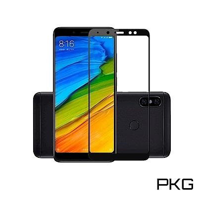 PKG 紅米5 Plus 保護貼-鋼化抗刮螢幕保護貼-全滿版玻璃-黑色滿版