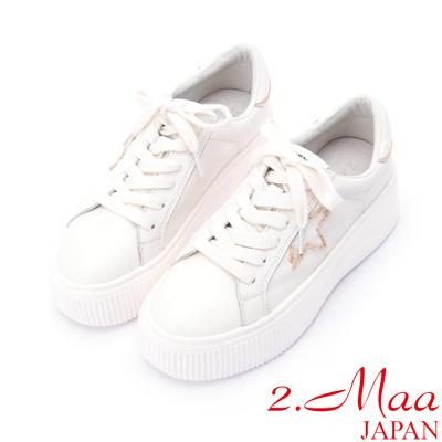 2.Maa 超激瘦日系牛皮厚底小白鞋 - 純白