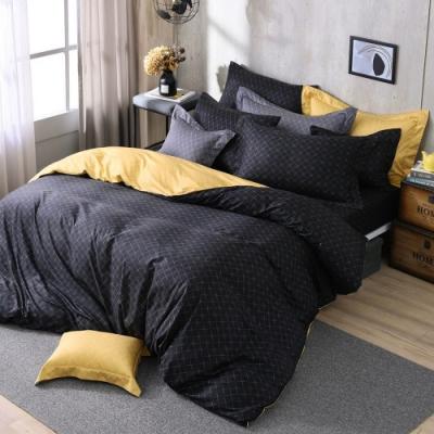 澳洲Simple Living 雙人天絲福爾摩沙兩用被床包組-台灣製(北歐風尚-黑)