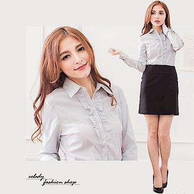 EELADY-OL胸前荷葉線條長袖襯衫(灰色)