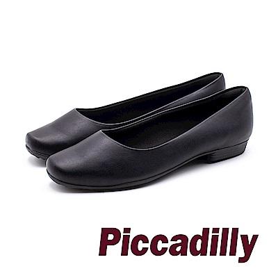 Piccadilly 修飾腳背 革質直套極簡休閒女鞋- 黑 (另有藍)