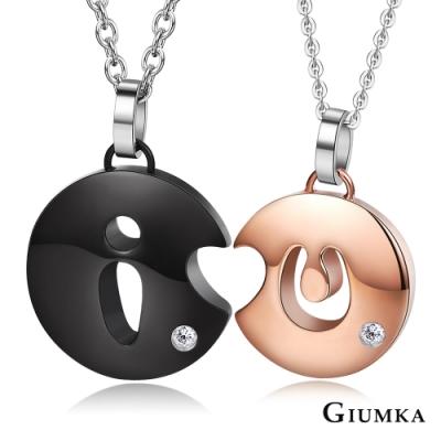GIUMKA情侶對鍊白鋼甜蜜攻心黑玫一對價格