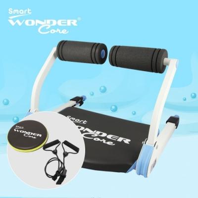 Wonder Core Smart 全能輕巧健身機「糖霜藍」三件組(含拉力繩+扭腰盤-綠)