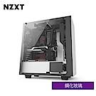 【NZXT】恩傑 S340 ELITE/中塔式機殼-白