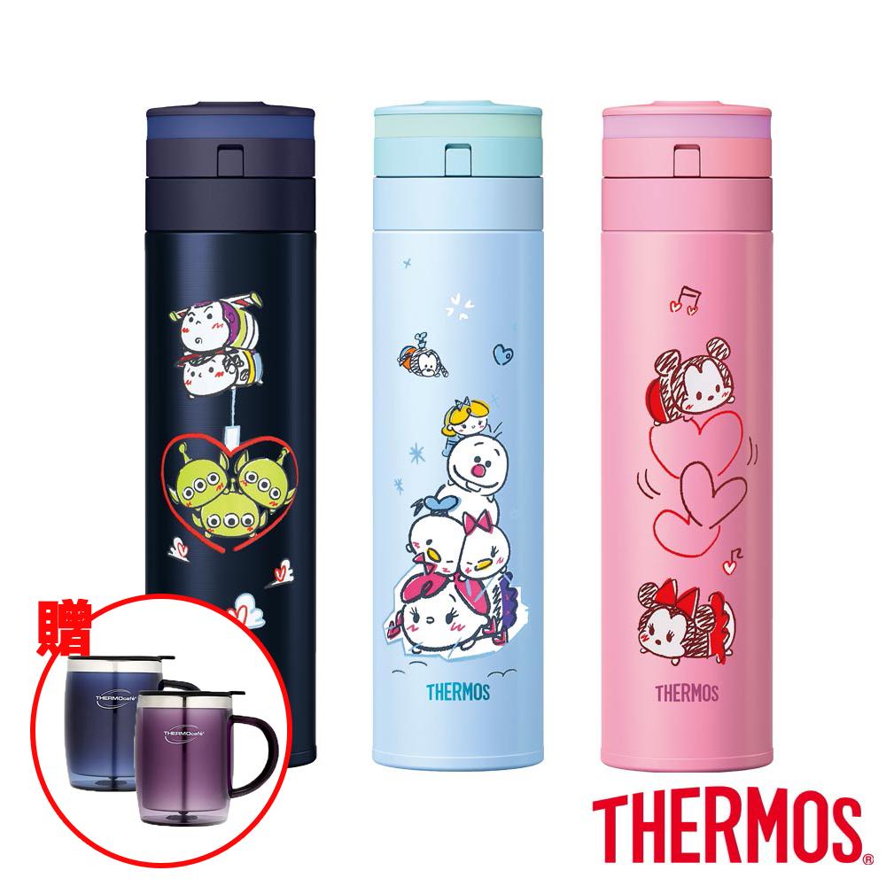 [時時樂](獨家送隔溫杯)THERMOS膳魔師TsumTsum超輕量保溫瓶0.45L