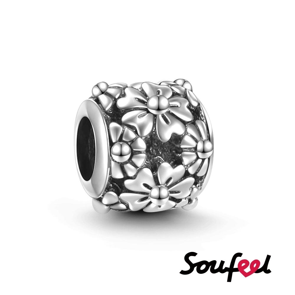 SOUFEEL索菲爾 925純銀珠飾  爭奇鬥艷 串珠
