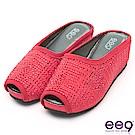 ee9 矚目焦點隱藏式內增高楔型跟魚口拖鞋  紅色