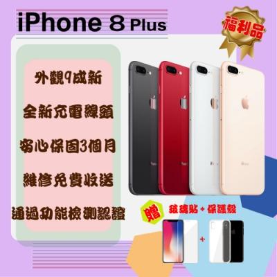 【A級福利品】Apple iPhone 8 PLUS 256G 5.5吋 智慧型手機
