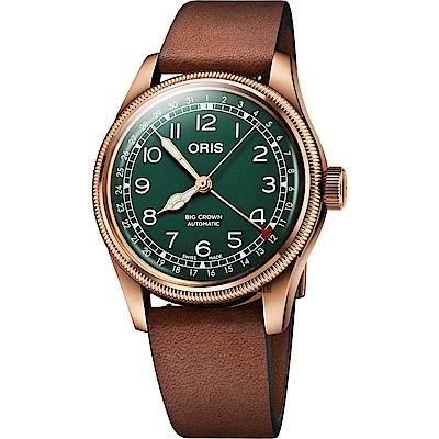 Oris豪利時Big Crown指針式日期80週年青銅紀念版機械錶-40mm