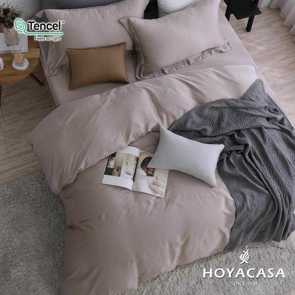 【HOYACASA】法式簡約300織抗菌天絲兩用被床包組-(雙人/加大任選)+贈兩枕 (曠野銅)