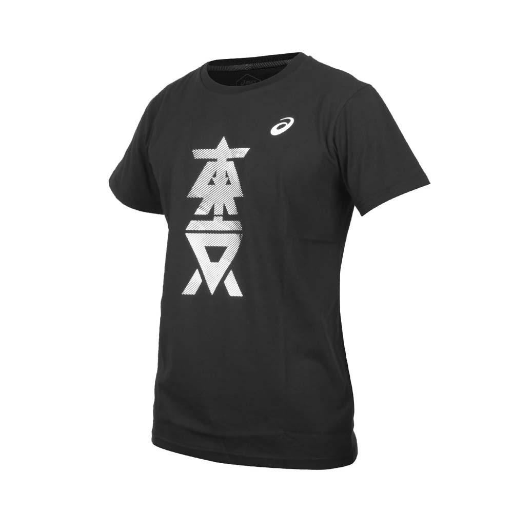 ASICS 男短袖T恤-吸濕排汗 抗UV 運動 慢跑 路跑 上衣 亞瑟士 2031B815-001 黑白