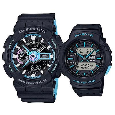 CASIO 霓虹雙色設計風格休閒情侶錶(GA-110PC-1+BGA-240-1A3)