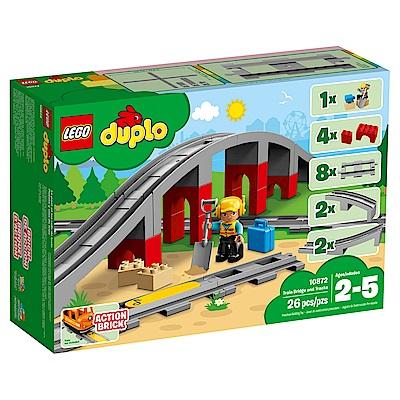 LEGO樂高 得寶系列 10872 鐵路橋與鐵軌