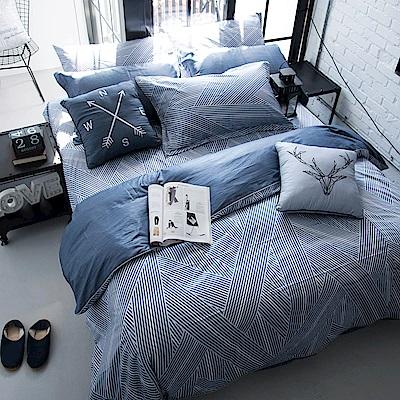 OLIVIA  波賽頓 藍 特大雙人床包冬夏兩用被套四件組 200織精梳純棉