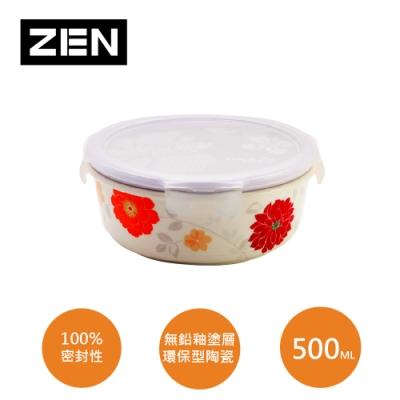 [ZEN HANKOOK] 山茶花陶瓷微波盒500ml(圓型)