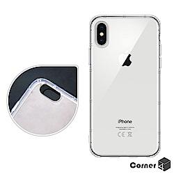 Corner4 iPhoneXS / iPhoneX 透明防摔手機空壓軟殼