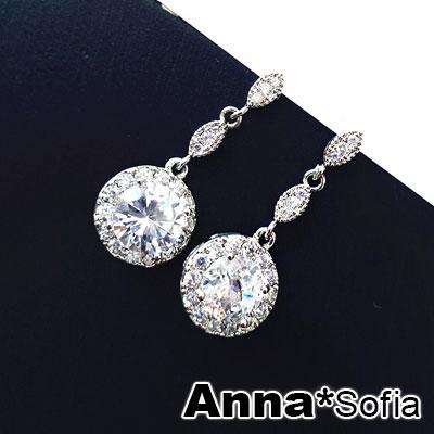 AnnaSofia 橢垂晶閃圓鋯晶 925銀針耳針耳環(銀系)