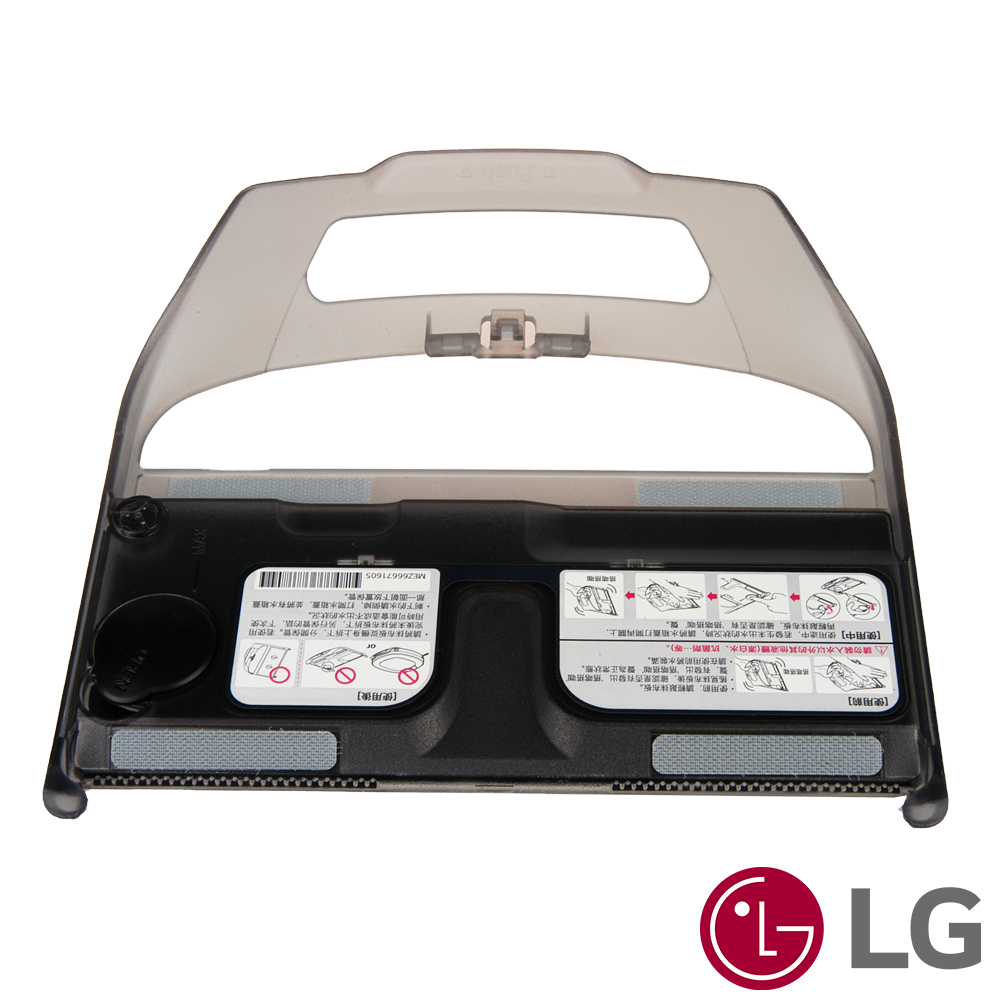 LG AGB74112405掃地機器人 抹布板(水箱式)