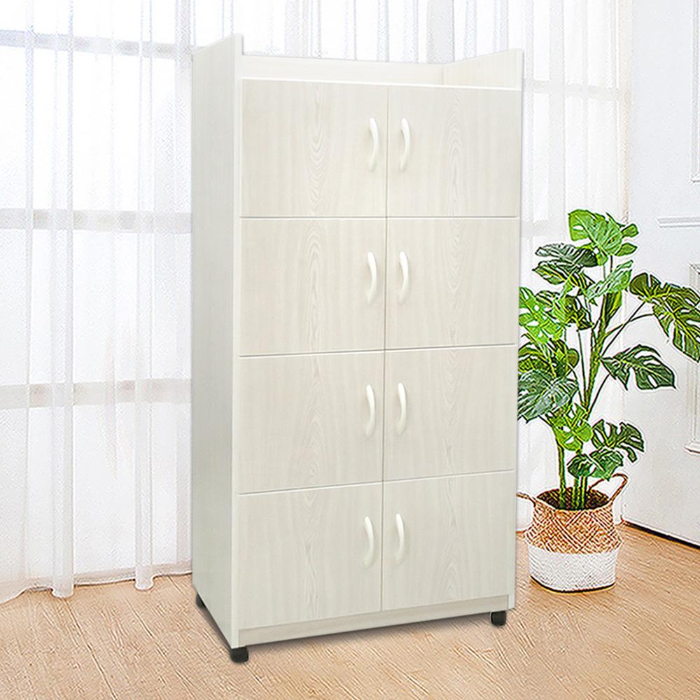 Boden-2.1尺八門防水塑鋼附輪收納櫃/移動式置物櫃/活動櫃(四色可選)-64x42x151cm