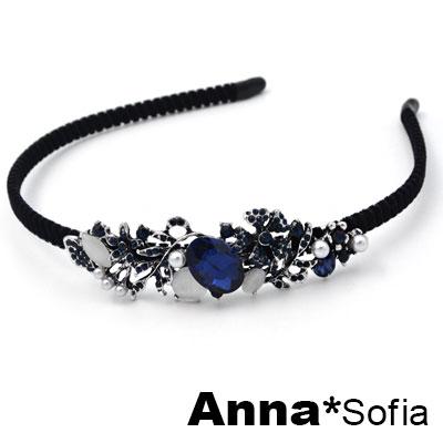 【2件7折】AnnaSofia 橢藍晶舞花葉 韓式細髮箍(黑系)