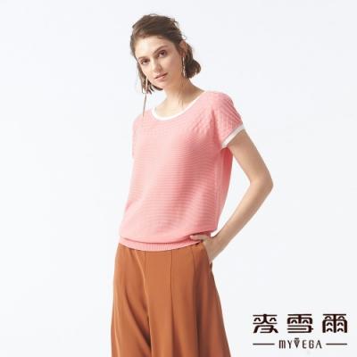 麥雪爾 菱形水鑽坑條連袖針織衫-粉