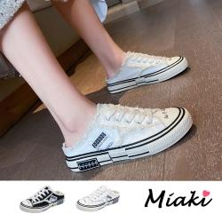 Miaki-穆勒鞋單寧帆布休閒懶人鞋