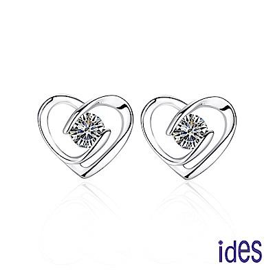 (無卡分期12期) ides愛蒂思 30分E/VVS1八心八箭完美EX車工鑽石耳環/愛心