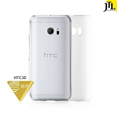 JTL HTC 10 超防刮保護殼 - 透亮