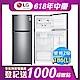 LG樂金 186L 2級變頻2門電冰箱 GN-I235DS 精緻銀 product thumbnail 2
