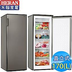 [無卡分期-12期]HERAN禾聯 170L 直立式冷凍櫃 HFZ-1761F