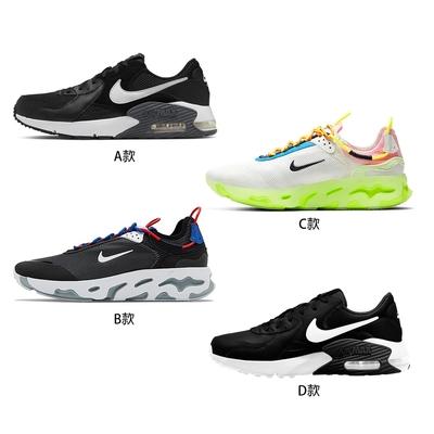 【時時樂限定】NIKE 慢跑健身運動鞋(男鞋任選)