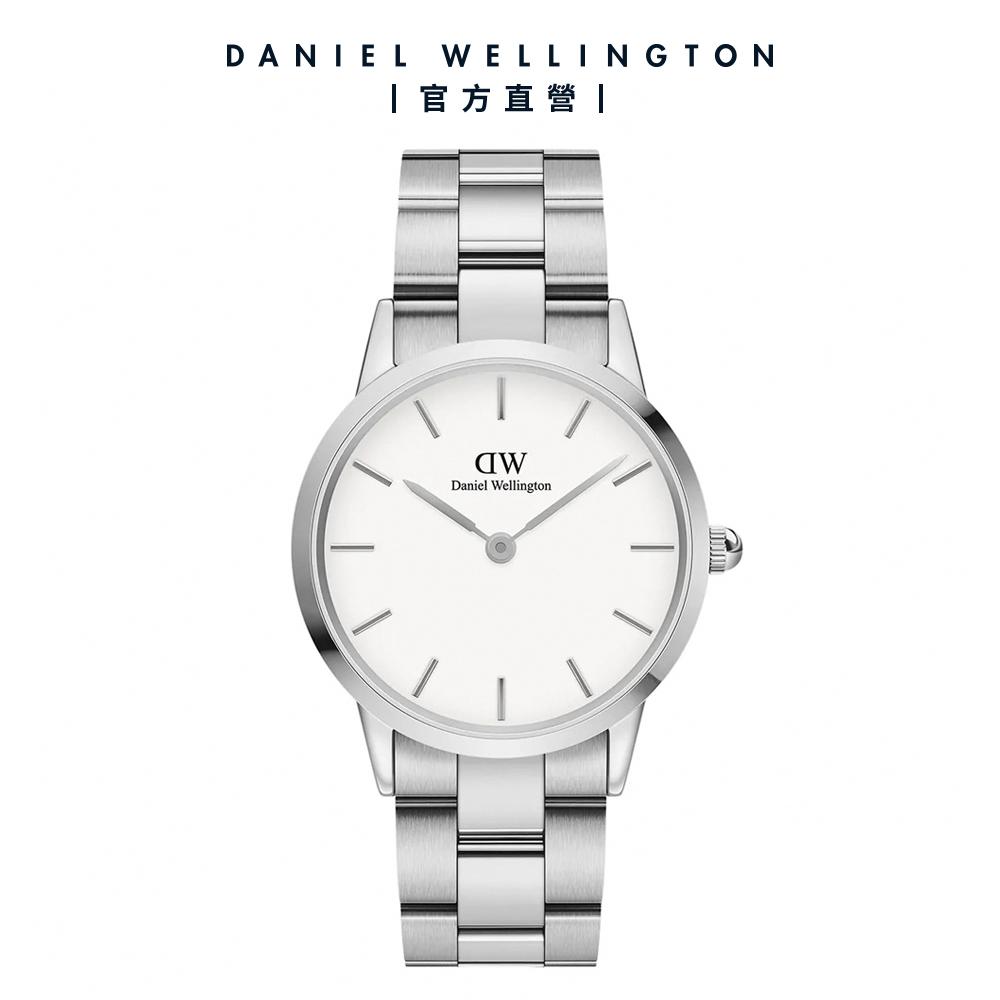 【Daniel Wellington】Iconic Link 36mm精鋼錶-耀目亮銀 DW手錶